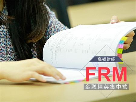 FRM通过率,FRM历年通过率